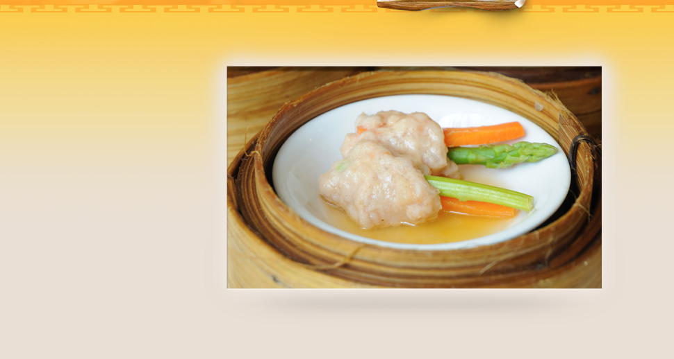 Wnton Soup | Grand Rapids, MI | Mandarin Chinese Restaurant | 616-530-3300