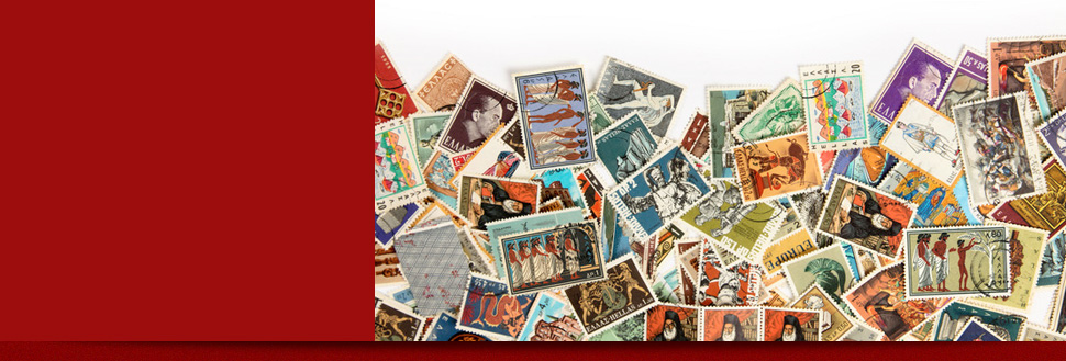 Variety of stamps
