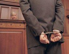 Bail Bonds - Rome City - AAA Bonding - Court