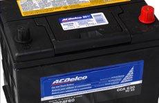 Batteries | Louisville, KY | Kentucky Battery Outlet | 888-227-2307
