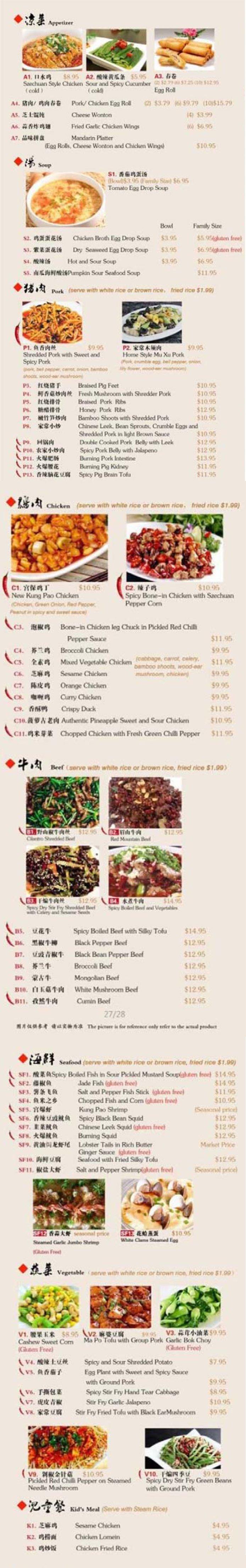 To go menu mandarin taste tulsa ok for Asian cuisine tulsa menu