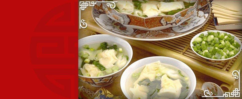Menu | Speedway, IN | No 1 Chinese Restaurant | 317-487-9888