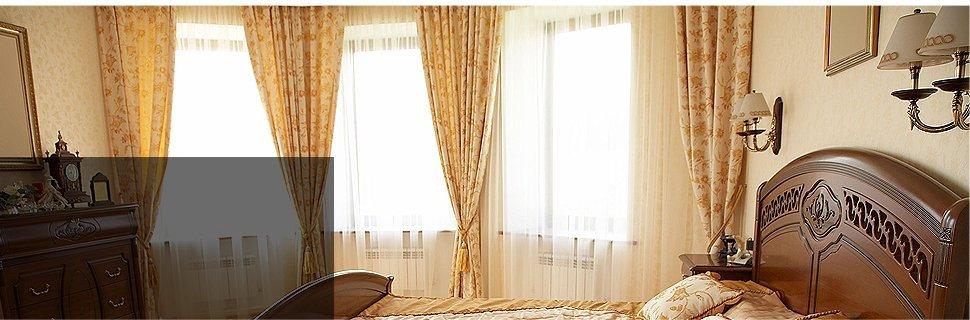 Window Shades | Taunton, MA | Taunton Venetian Blind, Inc | 508-824-9011