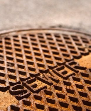 Sewer line replacement   Pittsburgh, PA   A Doleno Sewage Lines   412-670-8366