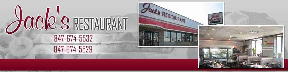 Restaurant - Skokie, IL - Jack's Restaurant