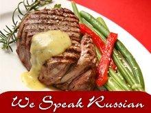 Armenian Restaurant - Feasterville, PA - Samarkand