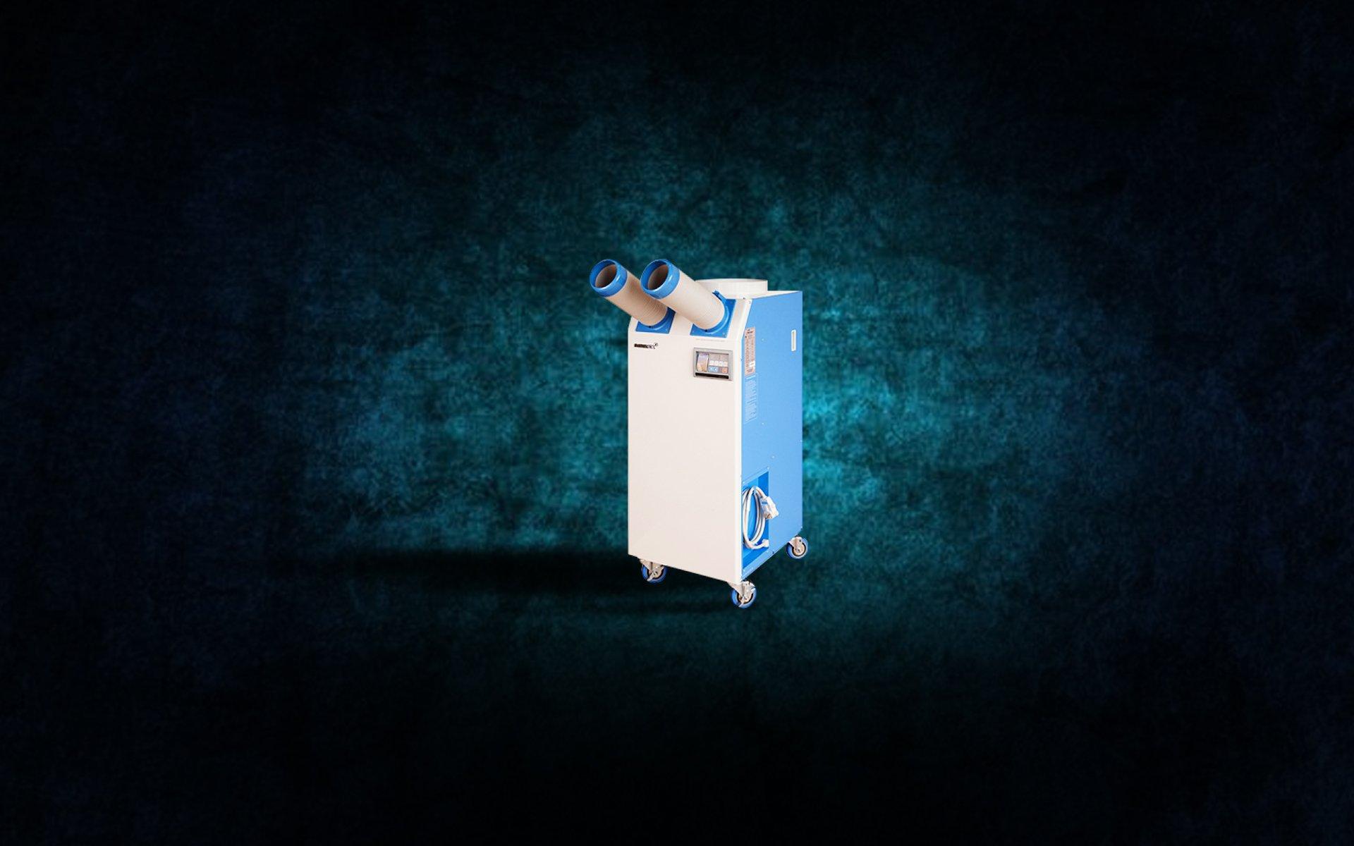 Portable HVAC