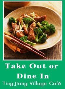Chinese Food - Woodbury, CT - Ting-Jiang Village Cafe