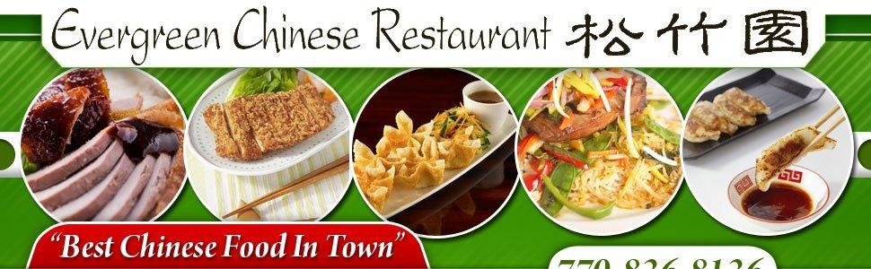 Evergreen Chinese Restaurant - Chinese Cuisine - Carollton, GA