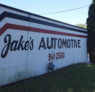 Engines | Sayler Park, OH | Jake's Auto Service | 513-941-2500