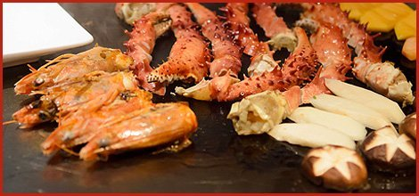 Ono | Hilo, HI | George's Meat Market | 808-935-8225