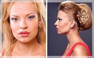 Salon 41 | 609-463-1440 | Beauty Salon | Cape May Court House, NJ