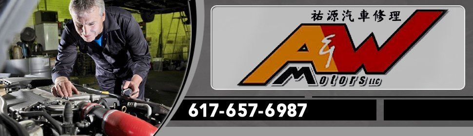 Auto Repair Shop  - A & W Motors  - Quincy, MA