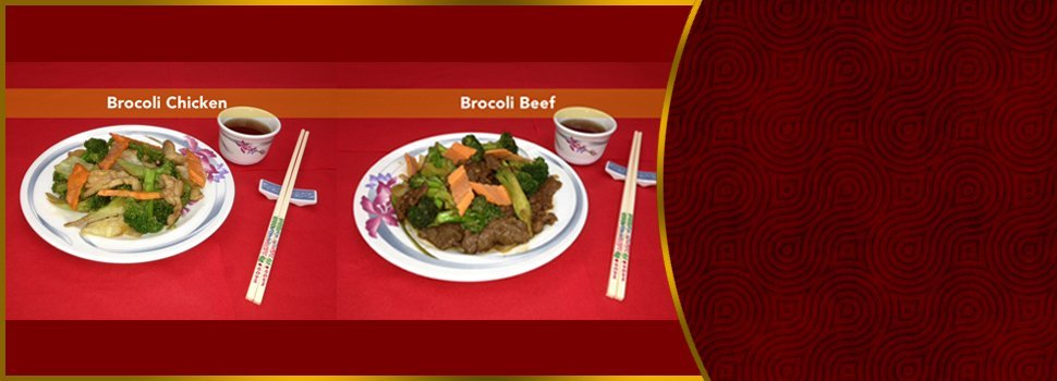 Restaurant | Huntsville, AL | Great Panda Restaurant | 256-534-5488