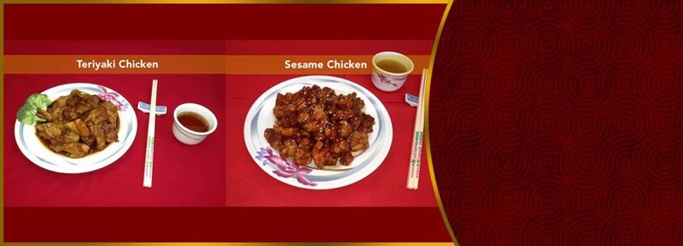Dinner Restaurant | Huntsville, AL | Great Panda Restaurant | 256-534-5488
