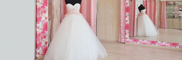 Quinceanera gown