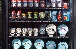 fishing supplies vending machine