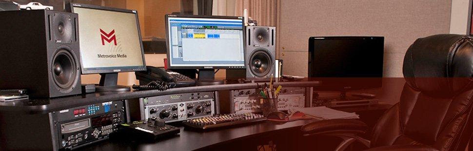 Control room on the recording studio