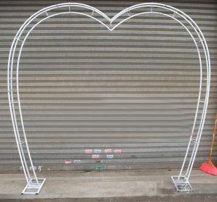 Heart Arch